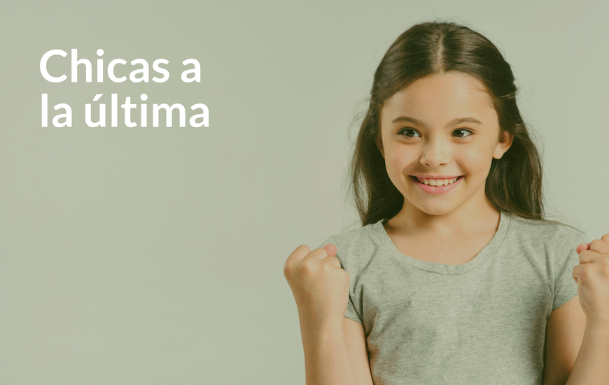 La Cadena Suárez |Moda para toda la familia La Cadena